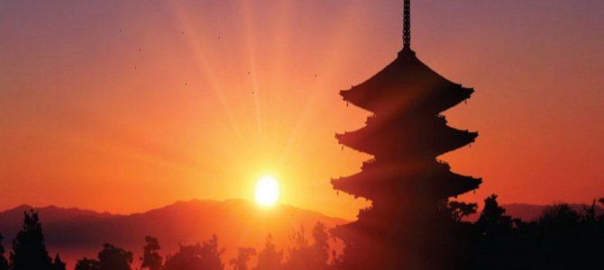 2018 Incredible Japan – planning again
