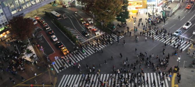 2018 Incredible Japan – Day 19 Part 2