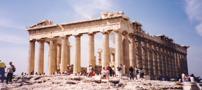 2019 Greek Odyssey – a plan