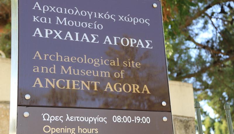 2019 Greek Odyssey – Day 10 Part 2